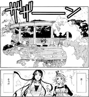 Amanchu (manga) - Chapter 07 - 03