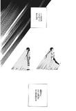 Amanchu (manga) - Chapter 28 - 02
