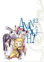 Amanchu (manga) - Volume 12 (Back Cover)