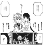 Amanchu (manga) - Chapter 25 - 01