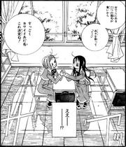 Amanchu (manga) - Chapter 03 - 03