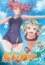 Amanchu (Anime) - Bluray 3 (Season 1)