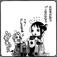 Amanchu (manga) - Chapter 4 minicomic 2