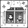 Amanchu (manga) - Chapter 4 minicomic 1