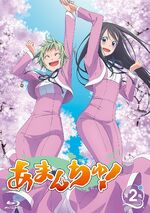 Amanchu (Anime) - Bluray 2 (Season 1)