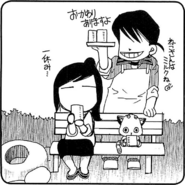 Amanchu (manga) - Chapter 34 minicomic 1