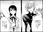 Amanchu (manga) - Chapter 12 - 02