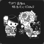 Amanchu (manga) - Chapter 30 minicomic 1