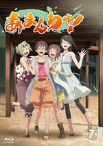 Amanchu (Anime) - Bluray 7 (Season 1)