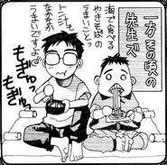 Amanchu (manga) - Chapter 17 minicomic 1