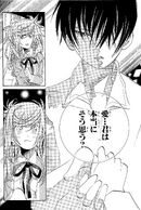Amanchu (manga) - Chapter 35 - 02