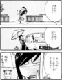 Amanchu (manga) - Chapter 13 - 02