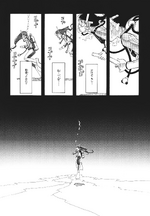 Amanchu (manga) - Chapter 27 - 03