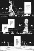 Amanchu (manga) - Chapter 28 - 04