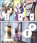 Amanchu (manga) - Chapter 02 - 01