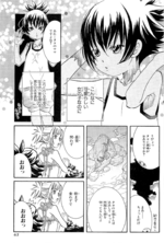 Amanchu (manga) - Chapter 33 - 02