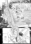 Amanchu (manga) - Chapter 23 - 04
