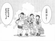 Amanchu (manga) - Chapter 23 - 01
