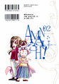 Amanchu (manga) - Volume 2 (Back Cover)