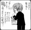 Amanchu (manga) - Chapter 11 minicomic 1