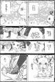 Amanchu (manga) - Chapter 20 - 03