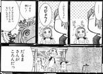 Amanchu (manga) - Chapter 19 - 02