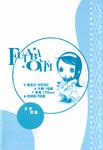 Amanchu (manga) - Volume 2 Futaba Ooki Bio