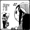 Amanchu (manga) - Chapter 2 minicomic 2
