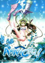Amanchu (manga) French Volume 1 (Front Cover)