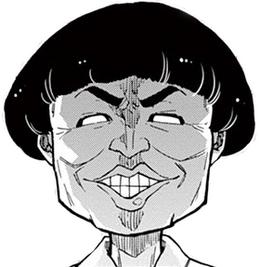 Kinoko Katagiri