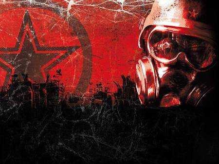 File:Metro-2033-Logo.jpg