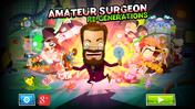 Amateur-surgeon-4 sc 1