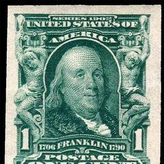 The 1c stamp, Benjamin Franklin, imperf.