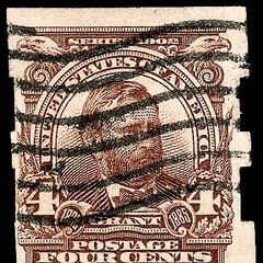 The 4c stamp, Ulysses S. Grant, imperf. (Only 31 exist of this issue, all are vending machine perf.)