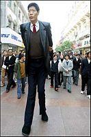 Tn zhangjuncai (10)