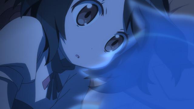 File:Amane2.jpg