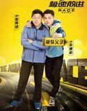 CNS4 ZhangJikeZhangChuanming