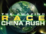 The Amazing Race: China Rush 1