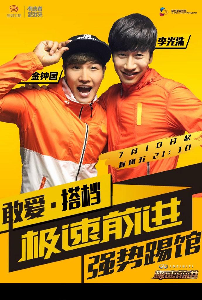 CNS2 JinZhongguoLiGuangzhu