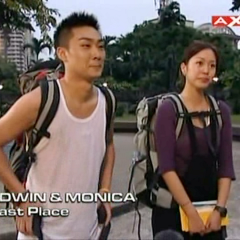 Edwin & Monica were eliminated from the race in 10th place.