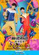 CNS3 JinDachuanLiuChang