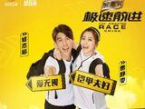 Jia Jingwen & Xiu Jiekai