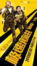 CNS2 ZengZhiweiZengBaoyi