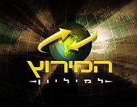TARlogo-Israel