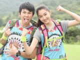 Bai Jugang & Guan Xiaotong