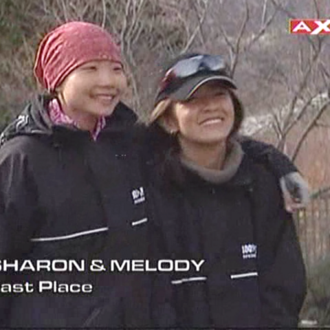 Melody & Sharon were eliminated from the race in 7th place.