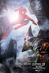 The Amazing Spider-Man 3 - International Poster 2