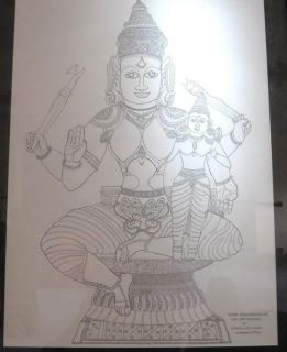 File:Line drawing of Lord Bhavanishankar.jpg