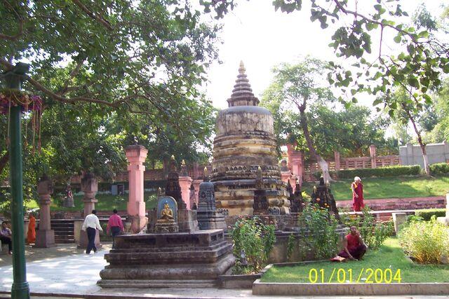 File:Bodh Gaya 1.jpg