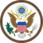 File:Seal of US.png